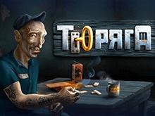 Тюряга – игровой автомат в бесплатном казино
